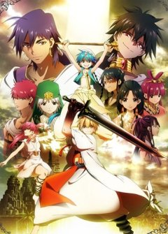 Magi: The Labyrinth of Magic (25 из 25) Complete