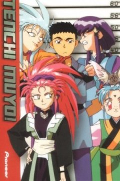 Tenchi Muyo! - Soundtrack Collection (Partial) [1992-2005]