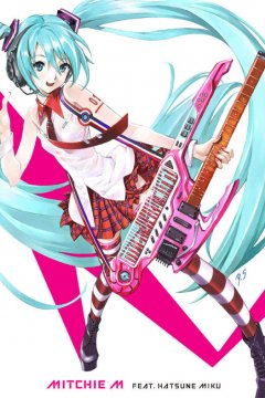Hatsune Miku feat Mitchie M - The Greatest Idol (Album) [2013]