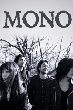 MONO - Hymn to the immortal wind (Album) [2009]