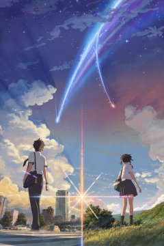 Kimi no Na wa. - Soundtracks Collection [2016-2017]