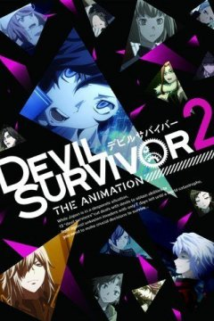 Devil Survivor 2 - The Animation  (1-8 главы)