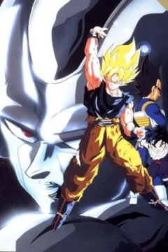 Dragon Ball Z: The Return of Cooler / Драгонболл Зет (фильм шестой) (1 из 1) Complete