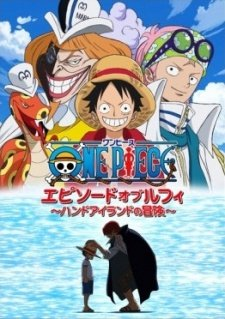 One Piece: Episode of Luffy - Hand Island no Bouken (1 из 1) Complete