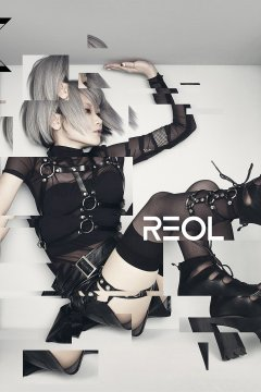 REOL - Σ