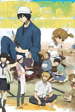 Barakamon - Soundtracks Collection [2014]