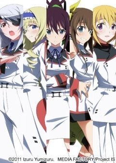 IS: Infinite Stratos Encore - Koi ni Kogareru Rokujuusou / Бесконечные Небеса OVA (1 из 1) Complete