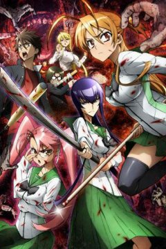 Gakuen Mokushiroku: High School of the Dead - Drifters of the Dead / Школа Мертвецов OVA (1 из 1) Complete