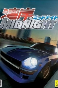 Wangan Midnight / Ванганская полночь (26 из 26) Complete