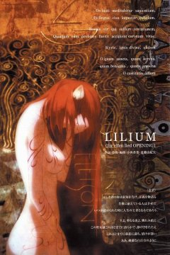 Elfen Lied Soundtrack Collection [2004] (FLAC)