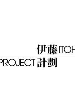 Project Itoh - Soundtracks Collection [2015-2016]