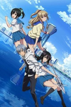 Strike the Blood (24 из 24) Complete