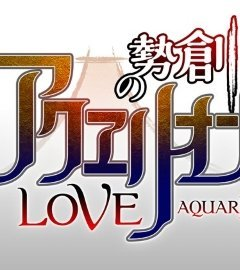 Sousei no Aquarion Evol (1 из 1) Complete