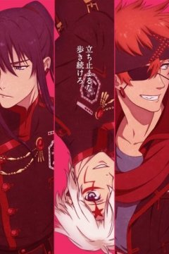 D.Gray-man Hallow (13 из 13) Complete