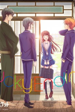 Fruits Basket (2019) - OP & ED Singles [2019]