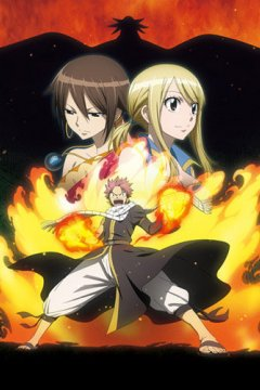 Gekijouban Fairy Tail: Houou no Miko / Фейри Тейл (фильм) (1 из 1) Complete