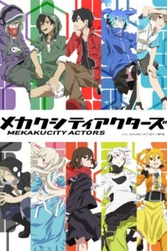Mekakucity Actors (12 из 12) Complete