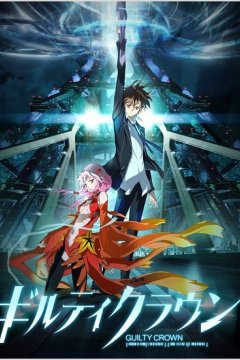 Guilty Crown - Soundtracks Collection [2011-2012] (mp3)