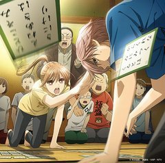 Chihayafuru - Soundtrack Collection [2011-2013]