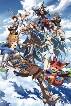 Granblue Fantasy The Animation (13 из 13) Complete