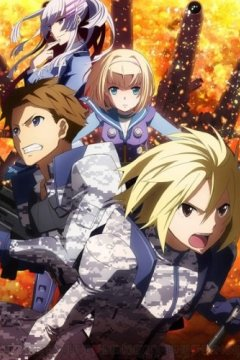 Heavy Object (24 из 24) Complete