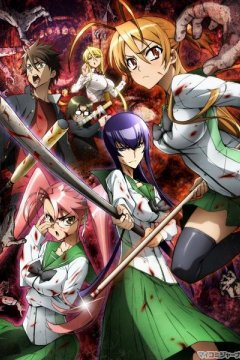 Gakuen Mokushiroku: High School of the Dead / Школа Мертвецов (12 из 12) Complete