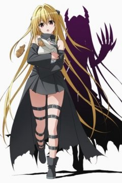 To Love-Ru: Trouble - Darkness 2nd / Любовные неприятности [ТВ-4] (1-12)