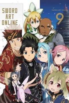 Sword Art Online - Soundtrack Collection [2012-2014]