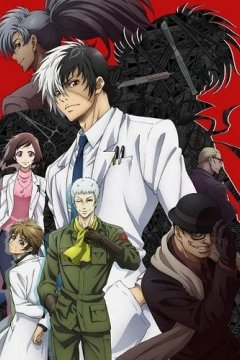 Young Black Jack (12 из 12) Complete