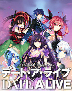 Date A Live (12 из 12) Complete