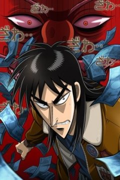 Ultimate Survivor Kaiji / Кайдзи [ТВ-1] (26 из 26) Complete