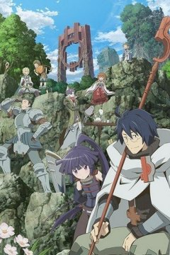 Log Horizon (25 из 25) Complete