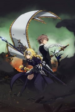 Fate/Apocrypha / Судьба: Апокриф (25 из 25) Complete