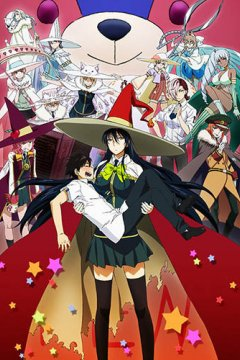 Witch Craft Works (12 из 12) Complete