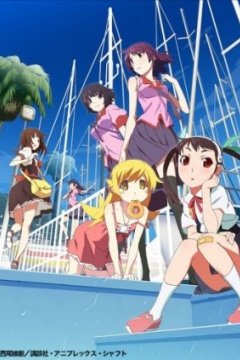 Monogatari Series: Second Season (26 из 26) Complete