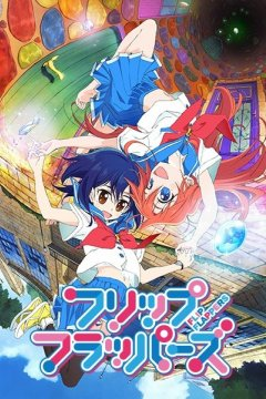 Flip Flappers (1-7)