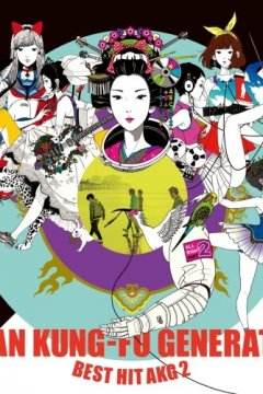 Asian Kung-Fu Generation - Discography [2000-2019]