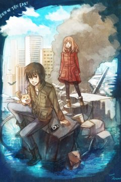 Eden of The East / Higashi no Eden / К востоку от рая (11 из 11) Complete