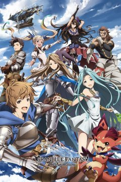 Granblue Fantasy The Animation (1-8)