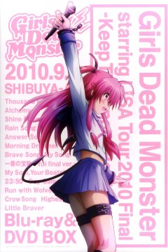 Girls Dead Monster - Keep The Angel Beats! (Concert) [2011]