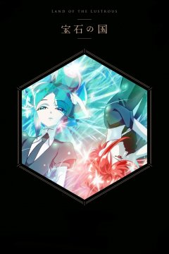 Houseki no Kuni - Soundtracks Collection [2017-2018]