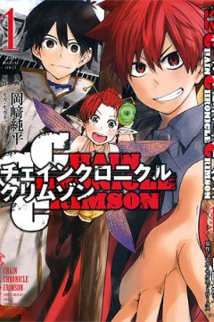 Chain Chronicle Crimson (1-7 главы)