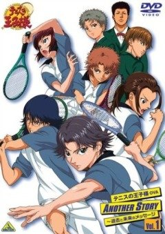 Prince of Tennis Another Story - Messages from Past and Future / Принц тенниса OVA-4 (4+2 из 4+2) Complete