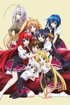 High School DxD Born [ТВ-3] (12 из 12) Complete
