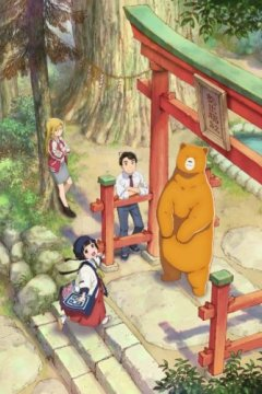 Kumamiko: Girl Meets Bear (12 из 12) Complete