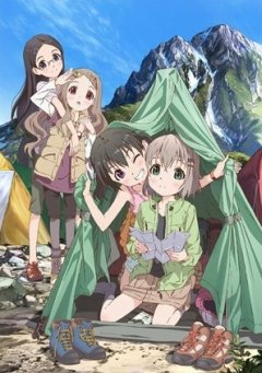 Yama no Susume (12 из 12) Complete