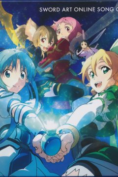 Sword Art Online - Soundtracks Collection [2012-2014] (flac)