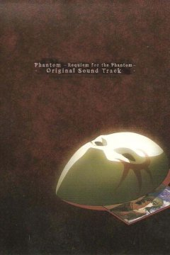Phantom: Requiem for the Phantom - Soundtracks Collection [2009] (Mp3)