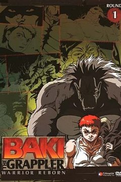 Baki the Grappler / Боец Баки (24 из 24) Complete