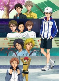 Tennis no Ouji-sama OVA Another Story II: Ano Toki no Bokura / Принц тенниса OVA-5 (4 из 4) Complete